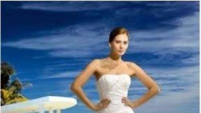 Sprzedam prześliczną suknię ślubną renomowanej francuskiej firmy Divina Sposa