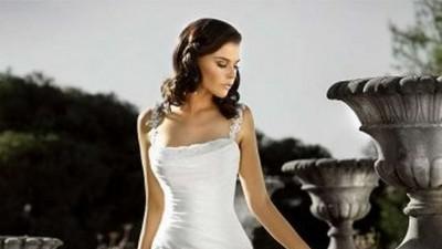Sprzedam seksowną, elegancką suknie ślubną ESSENSE OF AUSTRALIA