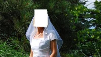 Sprzedam śliczną suknię ślubną w kolorze perłowej bieli!!!