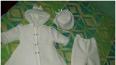 Sprzedam śliczne ubranko do chrztu dla dziewczynki!