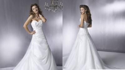 Sprzedam suknię Maggie Sottero Harriet Ivory