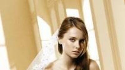 sprzedam suknię mirlo-la sposa Madonny