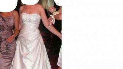 Sprzedam suknię OreaSposa L505 kupiona w L.Ferrera