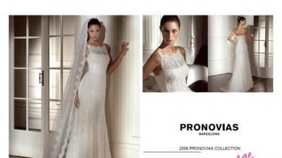 sprzedam suknię PRONOVIAS DAVEN MADONNA