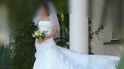 Sprzedam suknię ślubną AMSTERDAM