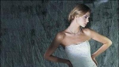 Sprzedam suknię ślubną cosmobella 7145
