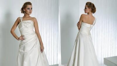 Sprzedam Suknię ślubną Demeter