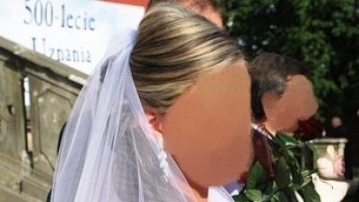 Sprzedam suknię ślubną Demetrios 984