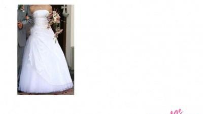 Sprzedam suknię ślubną ELIZABETH KONIN A1881