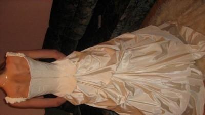 sprzedam suknię ślubną EMELIE COSTA
