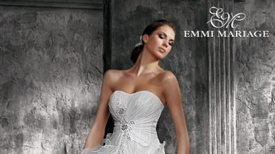 Sprzedam Suknię ślubną Emi Mariage