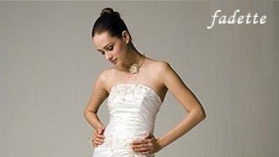 Sprzedam suknię ślubną FADETTE - Mariees de Paris