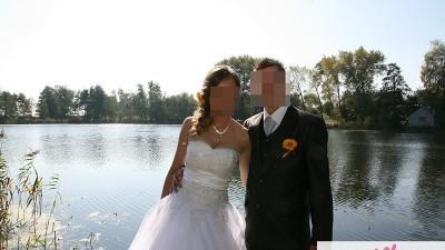 Sprzedam Suknię Ślubną-KSIĘŻNICZKA
