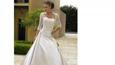 Sprzedam suknie slubna Maggie Sottero- Rosmary
