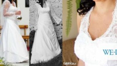 sprzedam suknię ślubną na wysoką osobę + gratisy