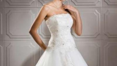 Sprzedam Suknie Ślubną ! Princesska ;)