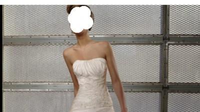 Sprzedam suknie ślubną roz. 36-38 , jednoczesciowa, tren, Toruń