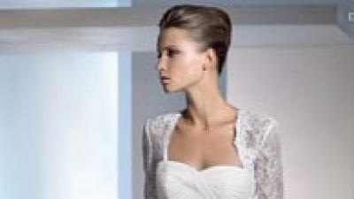 Sprzedam suknie ślubną San Patrick Ecija 2010
