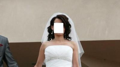 Sprzedam suknię ślubną Swetheart 2011