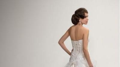 Sprzedam suknię ślubną Venus VX 8524