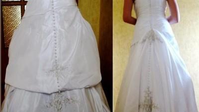 Sprzedam suknię ślubną z kolekcji ASPERA BRIDGE