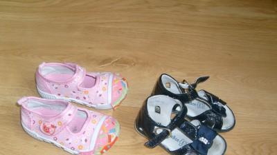 Sprzedam tanio buty dziewczęce rozmiar 21