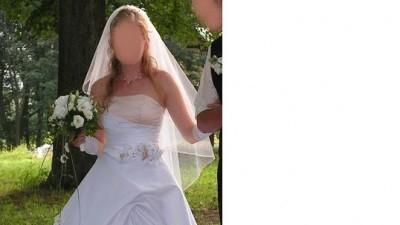 Sprzedam tanio piękną suknię ślubną!!