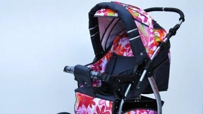 Sprzedam wózek dwufunkcyjny piękny!niezniszczony!