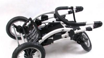 Sprzedam wózek X-lander