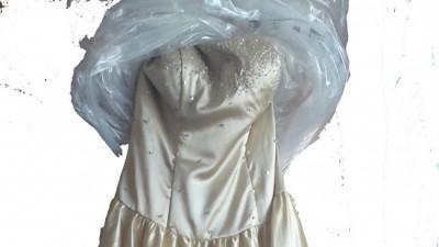 sprzedam zlota suknie
