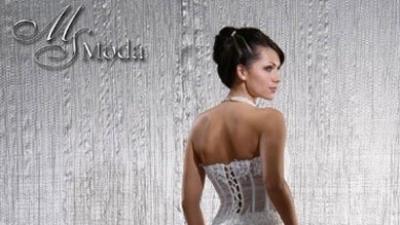 Sukienka MS Moda melody kolekcja  2009 r