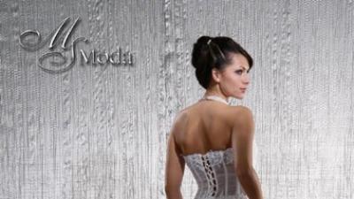 Sukienka Ślubna MS Moda 2009