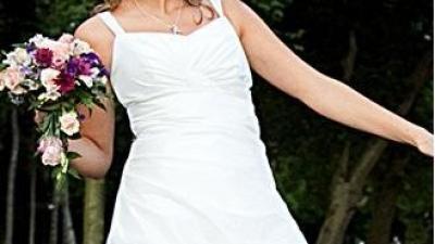 suknia biala 40 tanio okazja