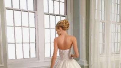 suknia Mori Lee księżniczka biała elegancka haftowany dół z trenem podpinanym