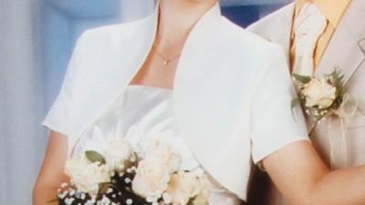 Suknia na poprawiny lub ślub cywilny