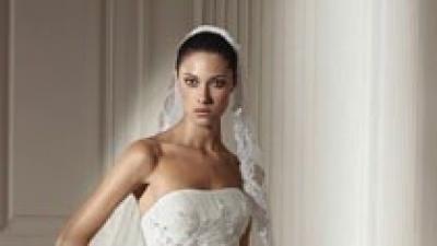 Suknia Pronovias - DAPHNE