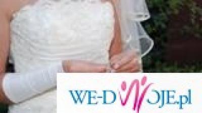 SUKNIA : RONALD JOYCE BRIDAL COLLECTION