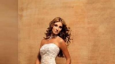 Suknia ślubna Agnes 4570/830a