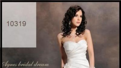 Suknia ślubna Agnes Bridal Dream Secret Collection Pszczyna