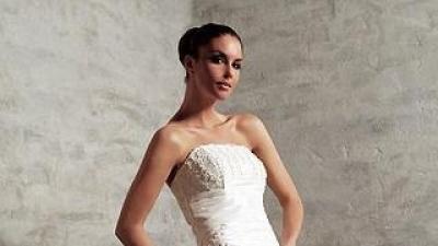suknia ślubna Agnes - piekny tren