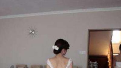 Suknia ślubna Annais Bridal Martina