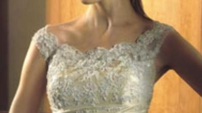 Suknia ślubna Atelier Diagonal 820 biała