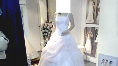 Suknia Ślubna Azalia