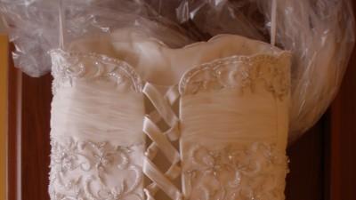 Suknia ślubna CARRERA