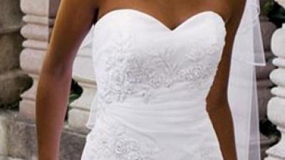 suknia ślubna David's Bridal z USA
