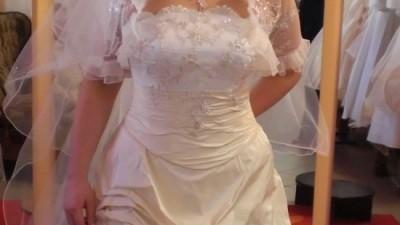 Suknia ślubna ecru/cappucino!