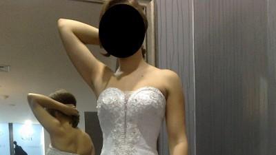 Suknia ślubna EMMI MARIAGE GIOVANI 2011