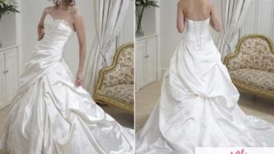 Suknia ślubna Eternity Bride D3015