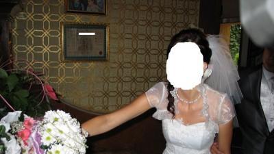 Suknia Ślubna Hiszpanka!