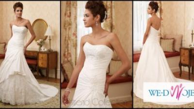 Suknia Ślubna Mon Cheri MonCheri 110204 BIAŁA 42
